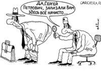 Общественность выступила с инициативой продления срока действия полномочий депутатов и Главы ДНР