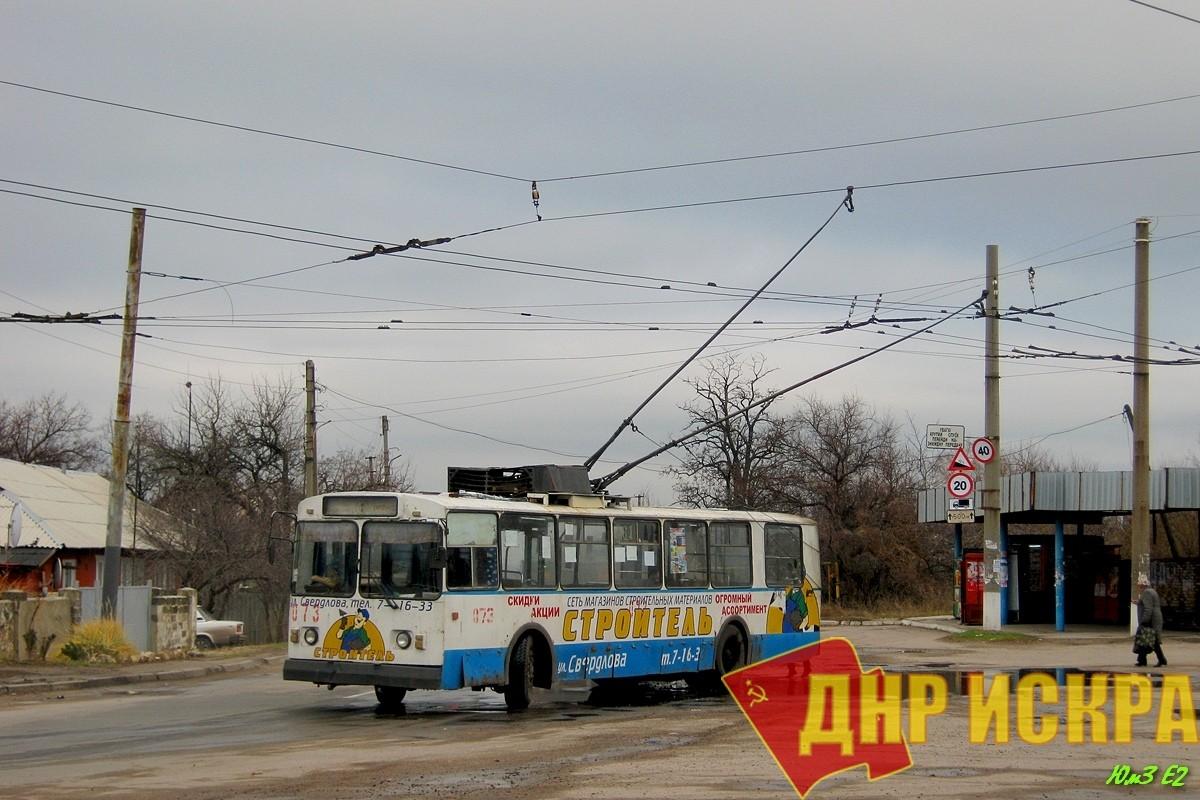 Украинская энергокомпания парализовала электротранспорт в Лисичанске