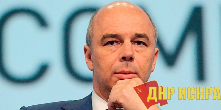 Силуанов допустил отказ от доллара при торговле нефтью