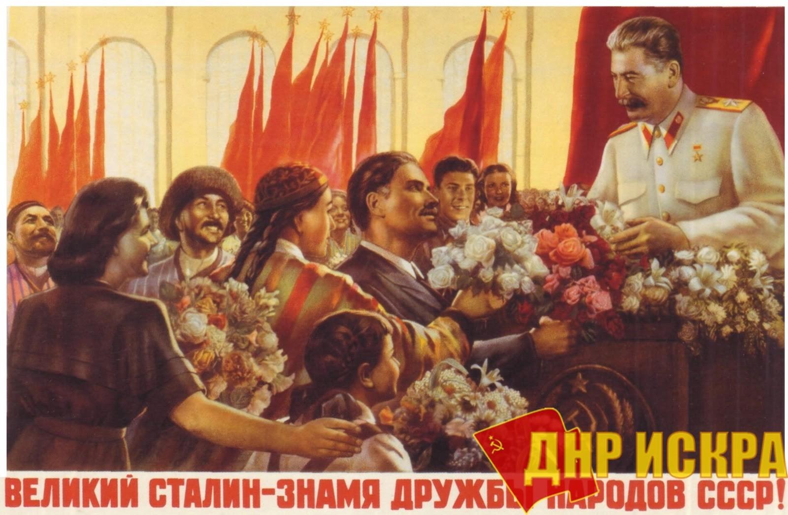 """Открытка """"Великий Сталин"""""""