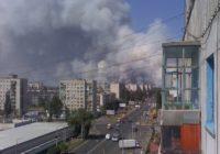 На оккупированной Киевом Луганщине третьи сутки не могут потушить пожар, который произошел из-за возгорания шламонакопителя на ЧАО «Северодонецкое объединение «Азот»