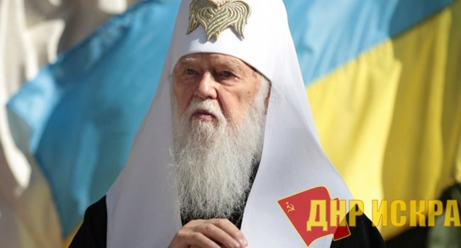 Филарет: Война в Донбассе помогает развиваться Киевскому патриархату.