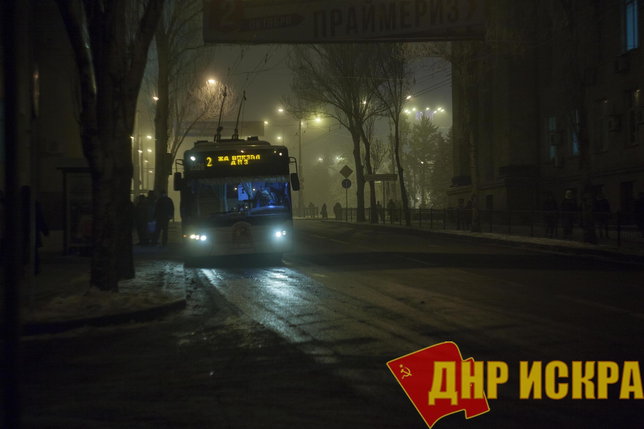 На праздники в Донецке проезд в городском транспорте станет бесплатным