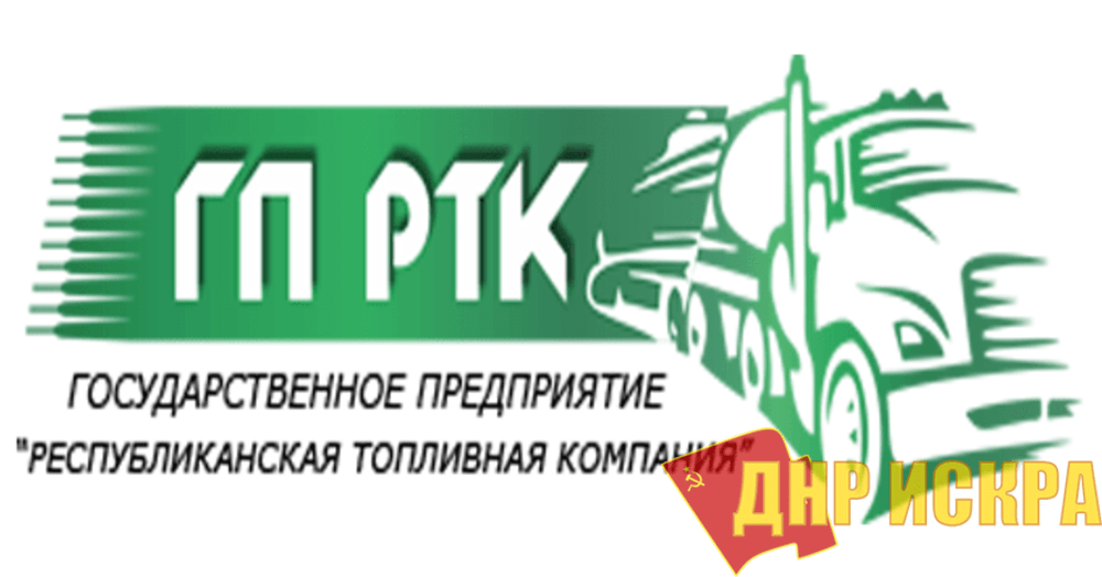 Информация о ценах на топливо в городах Республики 24 августа 2018