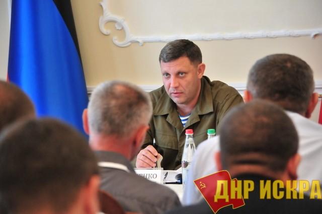 Глава ДНР Александр Захарченко подчеркнул, что как бы не было тяжело, коммунальные платежи для населения в Республике подниматься не будут и государство поддержит коммунальников.