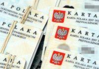 Около 200 тысяч украинцев получили «карту поляка»