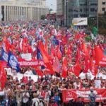 Московский митинг КПРФ в разгаре (28 июля 2018 года)