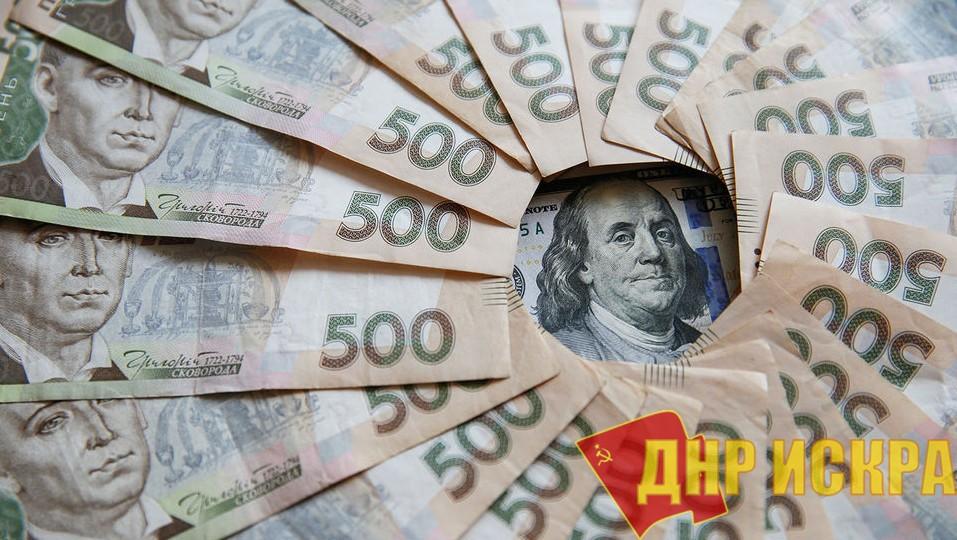 """Гиперинфляция """"насувается"""": гривна упадет до 32 за доллар"""