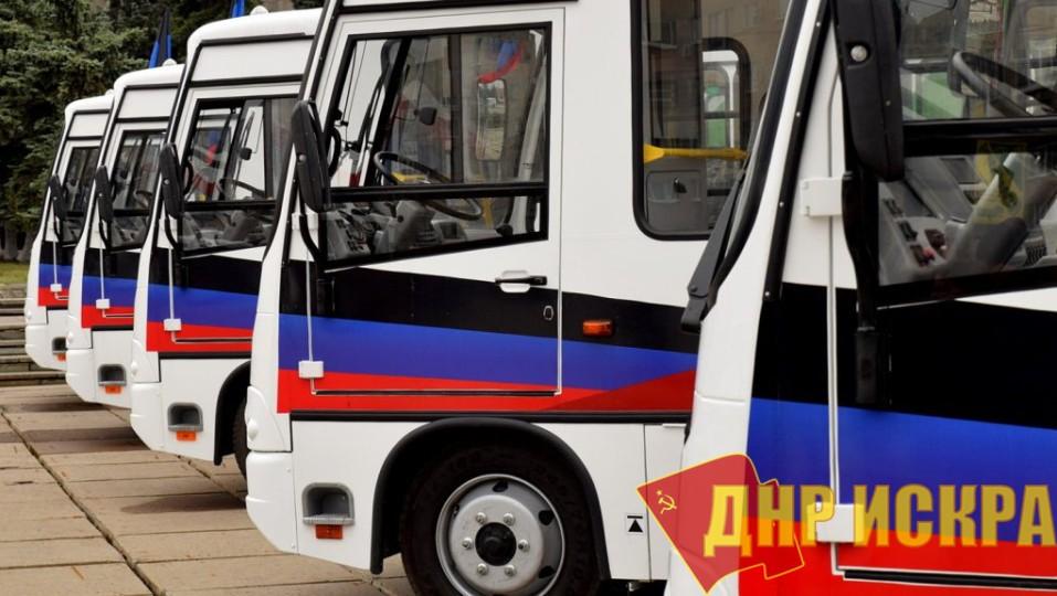Народный Совет  ДНР сократил число льготных мест на пригородных маршрутах до 20%