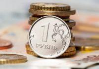 В России хотят отказаться от доллара при расчетах с партнерами по ВТС