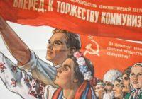 Лживость утопичности коммунизма