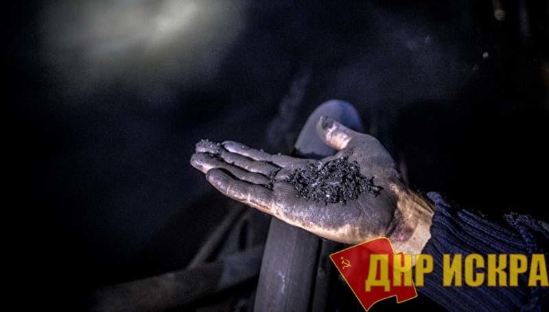 Во временно оккупированной Украиной части Донецкой области закрываются шахты: задолженность по зарплатам — $32 млн