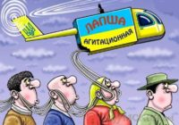 """Украинские пропагандисты придумали очередной """"указ о пенсионных выплатах в ДНР""""."""