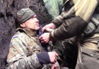Военнослужащий одного из подразделений украинской армии перешел на сторону Донецкой народной республики.