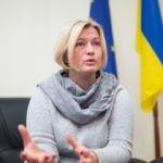 Заявление госпожи Геращенко мы воспринимаем не более, чем очередные пустые слова
