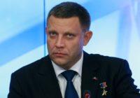Экстренное заседание Совета министров началось в Донецке