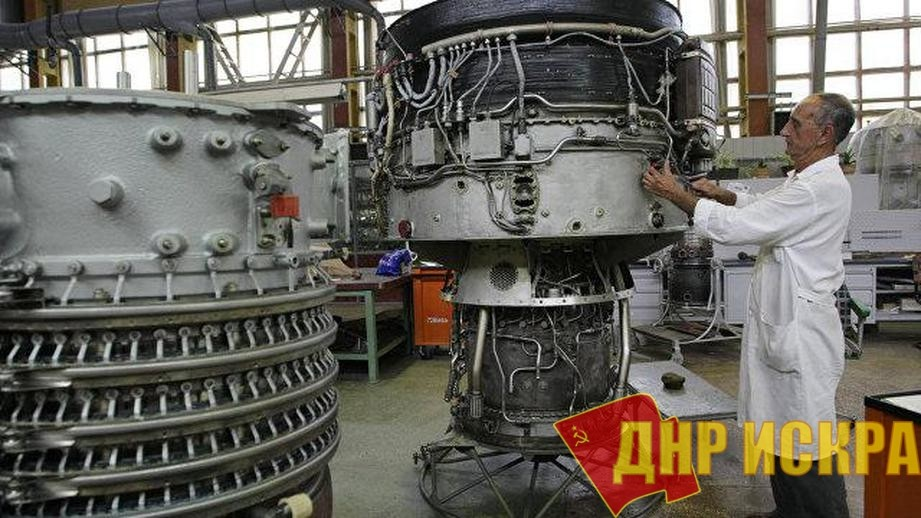 Украина продала Китаю двигатели для самолетов на $380 млн. В США сделку восприняли как «удар в спину»