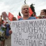 ЦИК РФ одобрил вопросы для референдума о повышении пенсионного возраста.