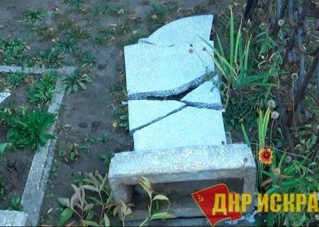 Сотрудники полиции ДНР задержали кладбищенских вандалов