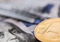 Каждый украинец должен кредиторам 1800 долларов – исследование
