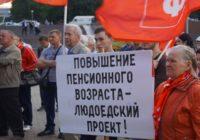 Недоговороспособные коммунисты. Администрация президента недовольна ростом влияния КПРФ