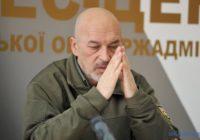 Украина изучает силовой сценарии против России в Азовском море