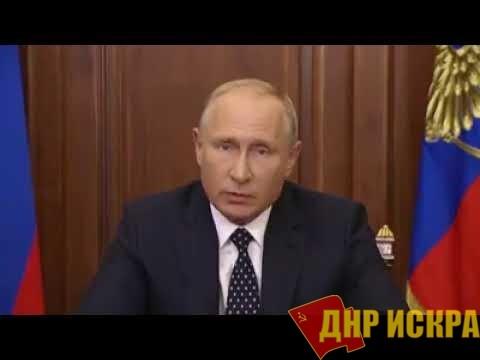 """Момент истины: Путин и """"пенсионная реформа"""" (Видео)"""