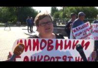 Наш коллектив доведен до отчаяния - Краснодарские коммунальщики (Видео)