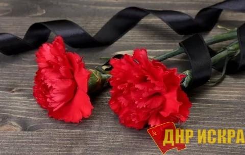 В связи с объявленным в Республике трауром занятия в школах ДНР начнутся 4 сентября.