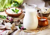 Мониторинг цен на молочную продукцию в ДНР — 16 августа 2018