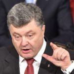 """""""Ему нужно быть аккуратнее"""". В ДНР отреагировали на странные заявления Порошенко"""