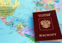 В Госдуму внесен законопроект об упрощённом получении гражданства РФ