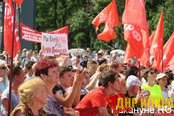 Челябинским коммунистам согласовали митинг против пенсионной