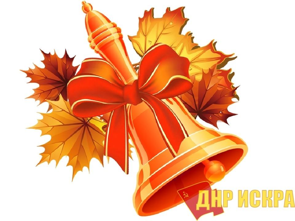 «С чего начинается Родина». В Республике праздник Первого звонка состоится 1 сентября.