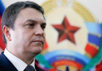 И.о. Главы ЛНР Леонид Пасечник выразил соболезнования в связи с гибелью Главы ДНР Александра Захарченко