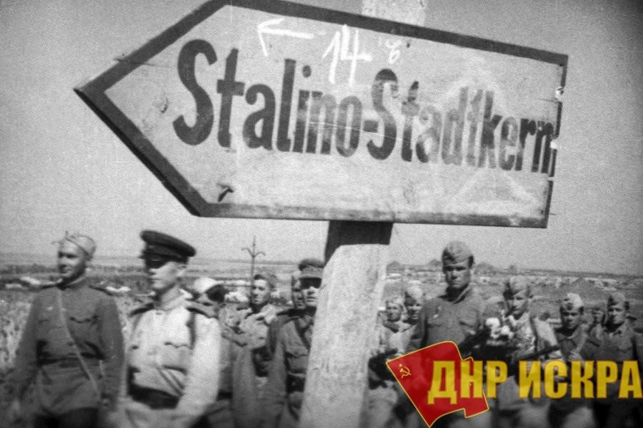 Донецк третий по счету город, который вошел в Межгосударственный Союз Городов-Героев не за участие в Великой Отечественной войне