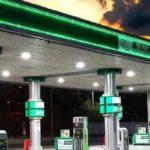 Информация о ценах на топливо в городах Республики 20 августа 2018