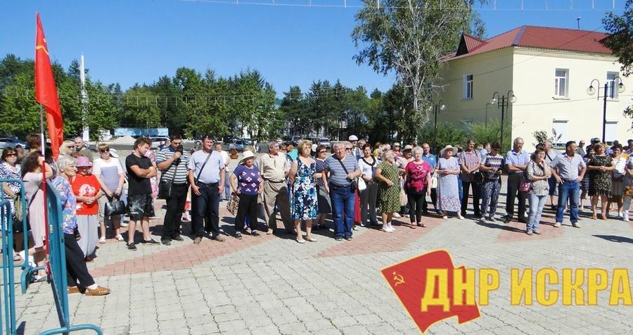 Город Шимановск Амурская область