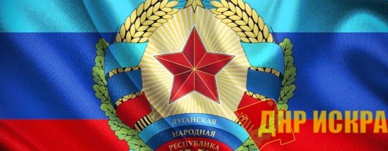 Полностью договорились с воротилами из РФ? В ЛНР предложили продлить полномочия главы Республики и депутатов Народного Совета
