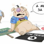 В России готовится Указ «О применении мер воздействия (противодействия) в целях обеспечения безопасности Российской Федерации в отношении Украины»