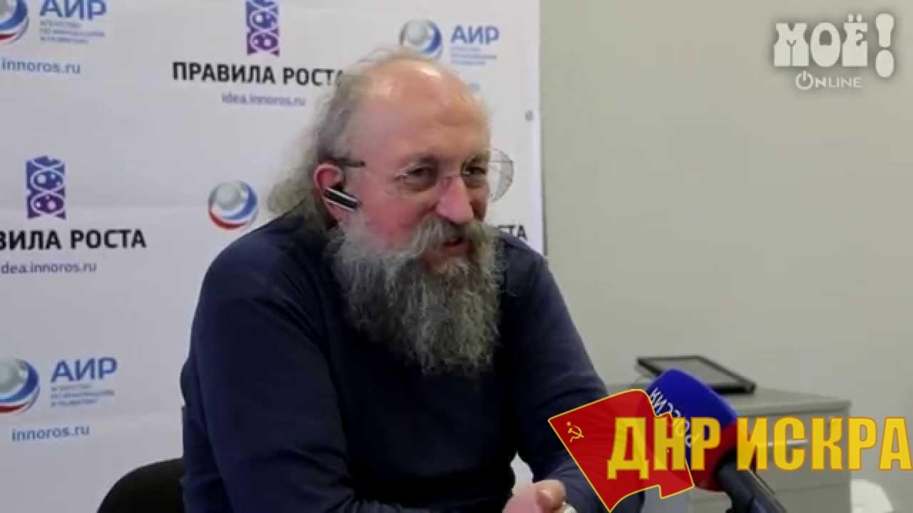 О повышении пенсионного возраста могут говорить только те, кто не способен правильно хозяйствовать. Анатолий Вассерман