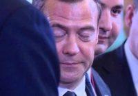 Медведев неожиданно обнаружил, что США ведут экономическую войну против РФ