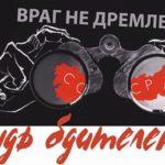 Агент СБУ, который делал «закладки» для украинских ДРГ в ЛНР, приговорен к 12 годам тюрьмы