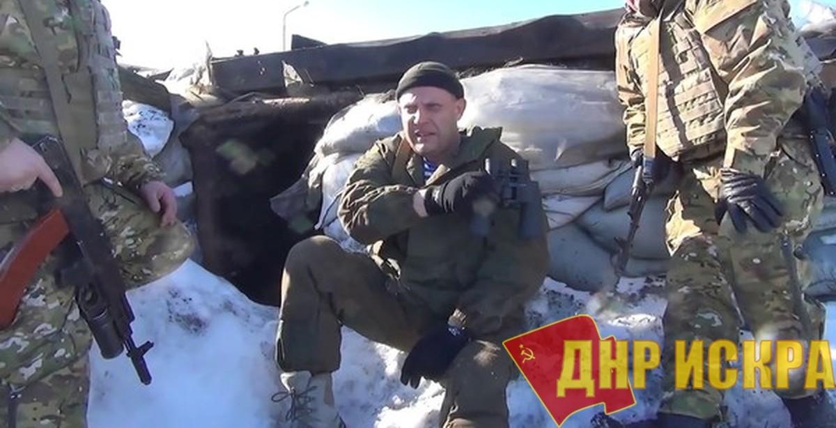 Николай Азаров: «Все переговоры с киевским режимом бесполезны и бессмысленны»