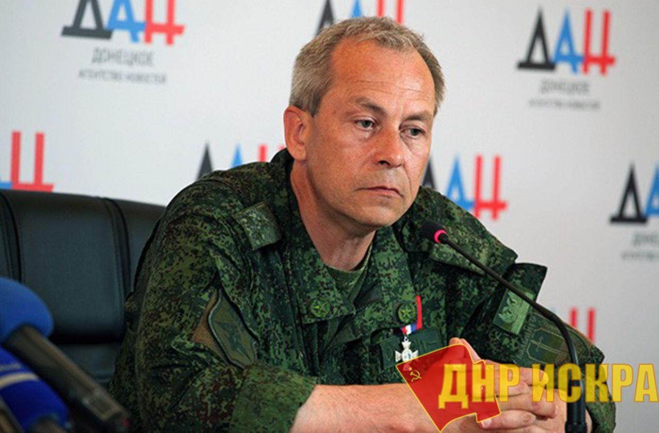 Киев может начать наступление в Донбассе, чтобы получить повод для отмены выборов президента Украины