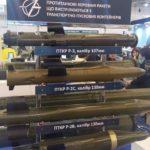 На Украине в очередной раз заявили о превосходстве своего оружия.