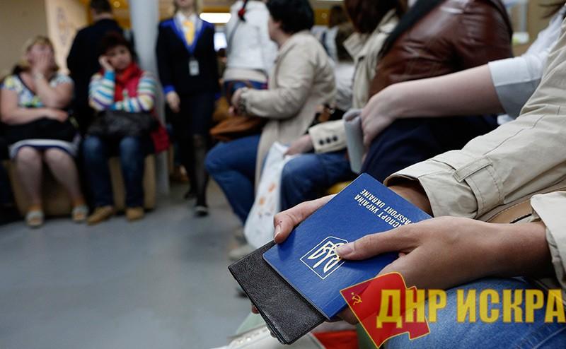 НБУ: Трудовая миграция тормозит развитие экономики и может привести к росту цен