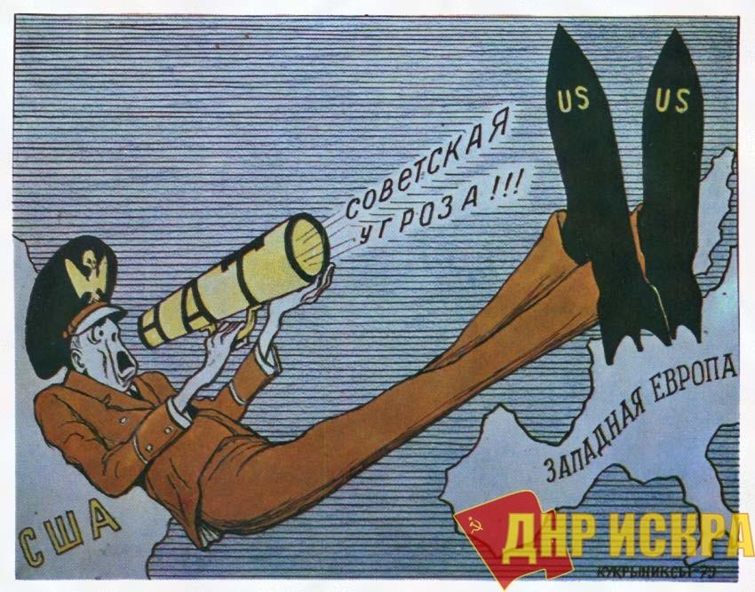 «И дух Ленина исчез с очень странным звуком»