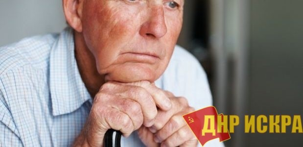На оккупированной Киевом территории Донбасса нет денег на пенсии