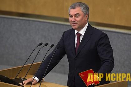 В Госдуме заговорили об отмене пенсий